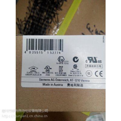 6ES7431-7KF10-0AB0 6ES7431-7QH00-0AB0现货系列PLC端口系列便宜