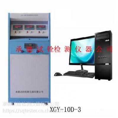 PVC管液压性能检测仪PVC管静液压试验机PVC液压试验标准液压试验方法