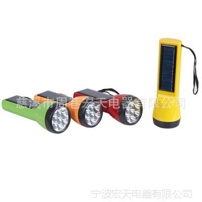 太阳能手电筒太阳能充电手电筒塑料电筒家用照明手电