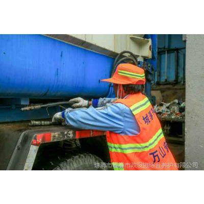 珠海垃圾清扫收集运输清洁