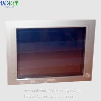Pro-face普洛菲斯触摸屏维修PFXPP171CD66K00N00人机界面故障维修