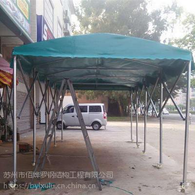 家用帐蓬特色雨棚布 上海彩篷 专业定制