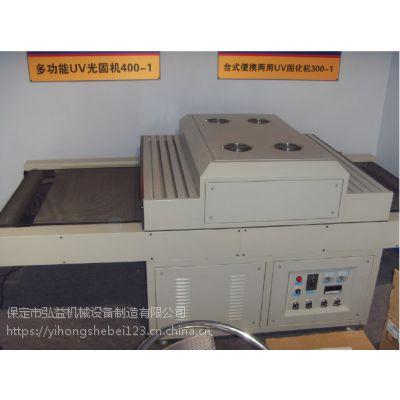 UV紫外线交联机供应厂家 UV机械设备直销价格