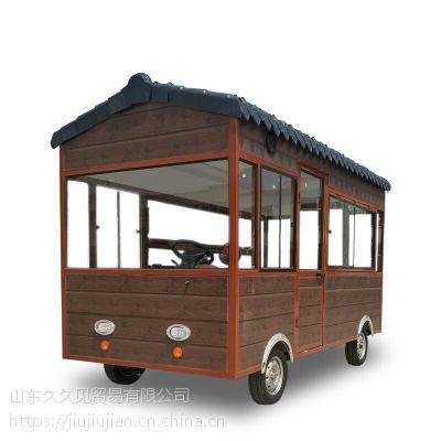 移动餐车可定制 街景小吃车