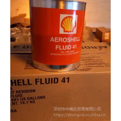 热销壳牌41号航空液压油(Aeroshell Fluid 41)