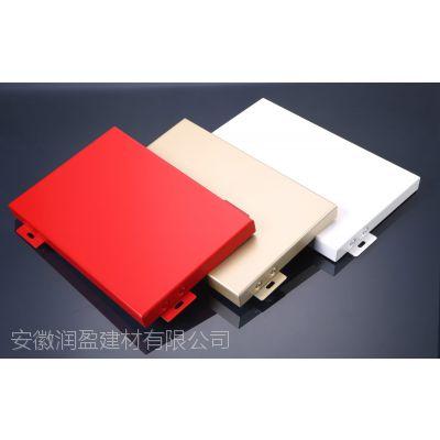 氟碳铝单板-定制2.5mm氟碳铝单板价格-润盈建材