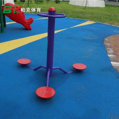 广州市公园里安装的三位扭腰器 荔湾区室外公园娱乐休闲健身器材 柏克厂家供应彩色的健身器材