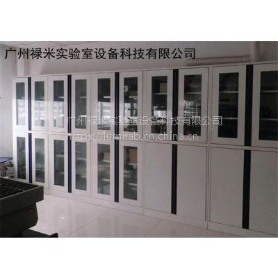 厂家直销 全钢结构 药品柜 实验室专用 试剂储放柜 禄米科技