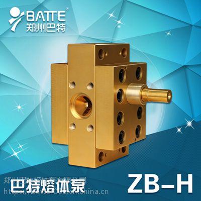 郑州巴特供应优质高温熔体齿轮泵