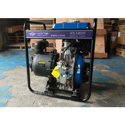 化工泵德国翰丝柴油机耐腐蚀泵3寸