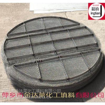 金属丝网除沫器 304/321/316/316L不锈钢金属丝网捕雾器 精填牌填料