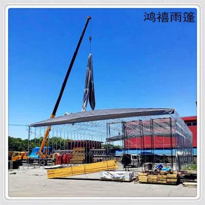 大团雨篷维修/大团推拉雨棚报价/浦东移动雨篷厂家/上海渭水活动雨篷厂家