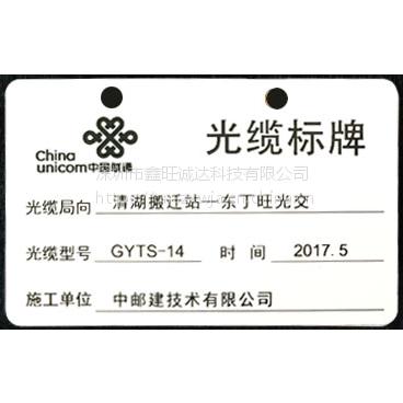 电缆牌会员工义齿质保PVC卡学生证件挂吊胸标厂牌证卡片打印机badgy200