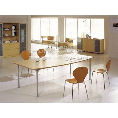 天津员工培训桌,大小型会议桌,办公室会议桌长桌厂家直销