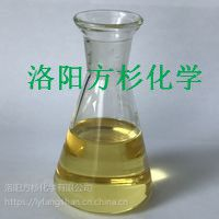 Csail 7042 水溶性铜缓蚀剂替代巴斯夫42 洛阳方杉直供