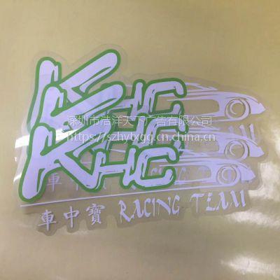 深圳共享车身贴 高清车身logo贴 个性贴纸图层