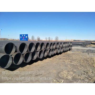 大口径直缝钢管 厚壁直缝钢管 双面埋弧焊直缝钢管厂家专业生产