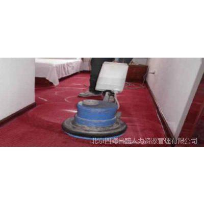 地毯清洗设备