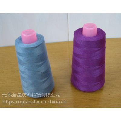 导电纱丨200D触控绣花线a高速绣花机用丨触屏丨触控手套底线和面线