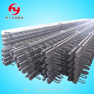 供应梳齿板伸缩缝公路桥梁伸缩缝异形缝