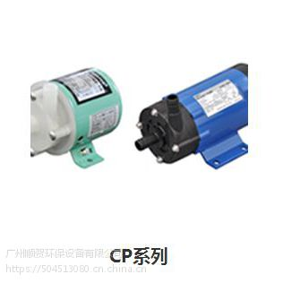 NIKKISO 磁力泵(CP)