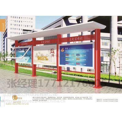 江苏嘉岳公共设施不锈钢宣传JY-102