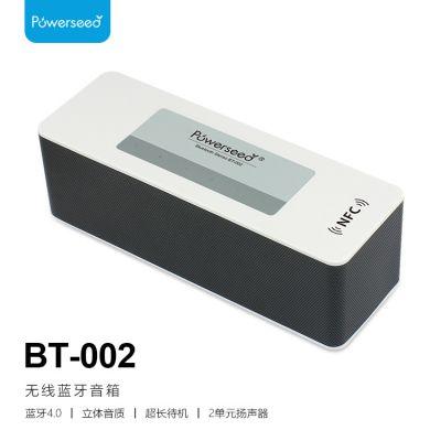 Powerseed新品无线迷你蓝牙音箱 智能便携式音响低音炮 厂家直销 跨境货源