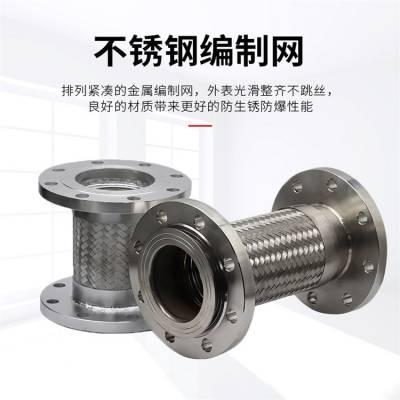 供应美标螺纹金属软管 01S201闸阀套筒