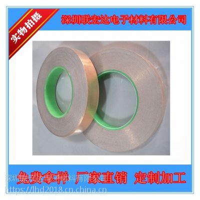厂家直销导电铜箔胶带 厚度0.05mm 电磁屏蔽优良 导电性强