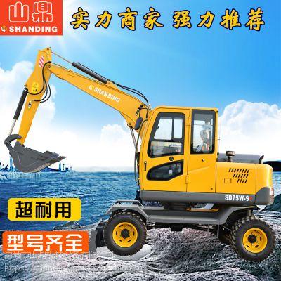发货速度超快的轮式小型挖掘机 山鼎机械效率好