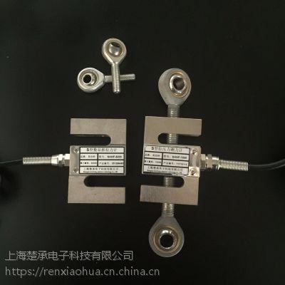 上海拉压力测力计S型数显推拉力计