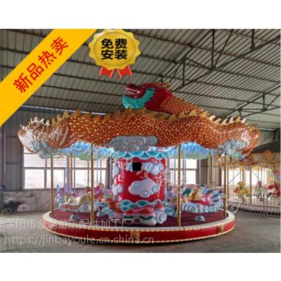 豪华旋转木马厂家 中国风元素 十二生肖动物造型 龙转马 儿童主题乐园转马