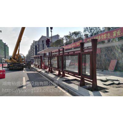 萍乡国标候车亭制作商,城市候车亭钢结构制作-安全系数更高
