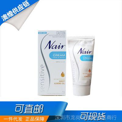 澳洲代购 NAIR温和身体脱毛膏腋下脚毛手毛75g脱毛膏