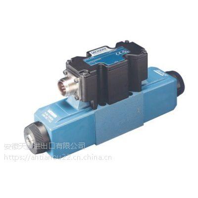 天欧优秀供应KNOLL螺杆泵KTSV32-48