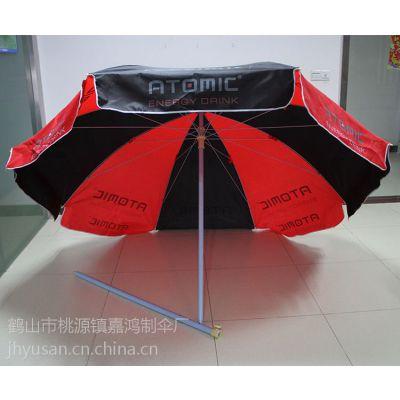 汕头太阳伞厂定做汕头广告太阳伞