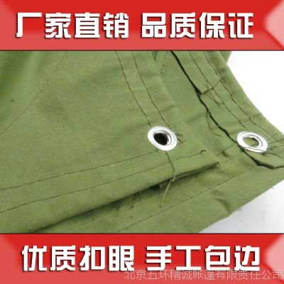 WHJC五环精诚供应加密4*4有机硅军绿色防水防晒帆布 汽车篷布加厚防雨苫布