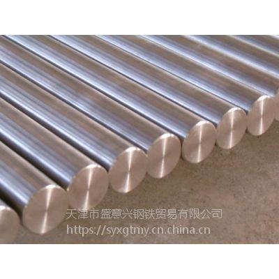热轧棒材202直径310mm材材不锈钢保证质量,价格低