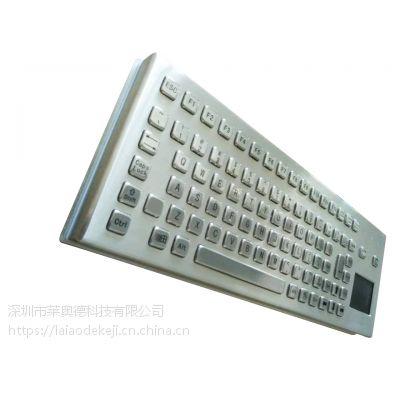 专业供应金属键盘USB接口IP65防水防破坏工业键盘