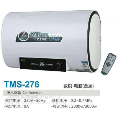 储水式电热水器生产厂家批发
