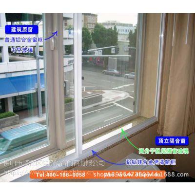 样板房 服务中心 销售 安装 售后 合肥顶立隔音窗