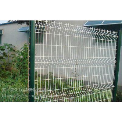 泉州院墙防护网规格-院墙防护网