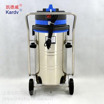 武汉市供应大功率工业吸尘器凯德威DL-3078B