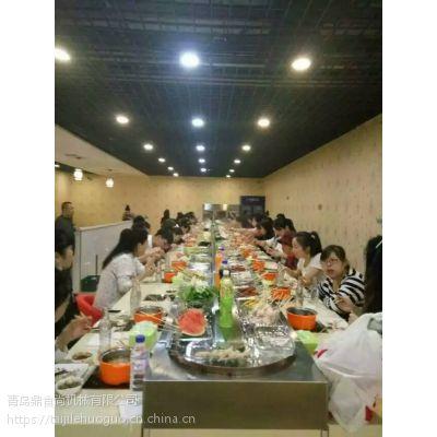 陕西省榆林市回转小火锅设备厂家价格优惠质量优良免费上门安装