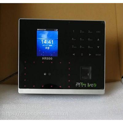 中控HR800面部考勤机 广域网BS考勤系统ZKTIME9.0