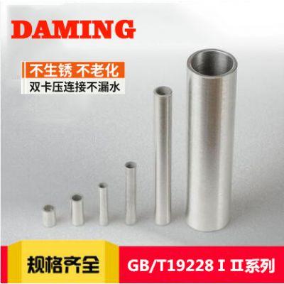 DN25*1.0规格雨花区304 316L薄壁不锈钢供给水管厂家批发多少钱