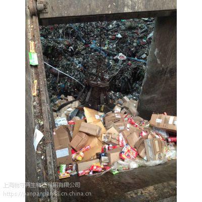 杭州处理过期食品销毁的环保规定,杭州假冒伪劣食品处理焚烧地点,杭州变质红酒处理