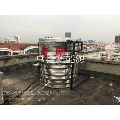 江苏卓奥为扬州桃花醉客栈主题宾馆安装5匹奥栋空气能热水工程
