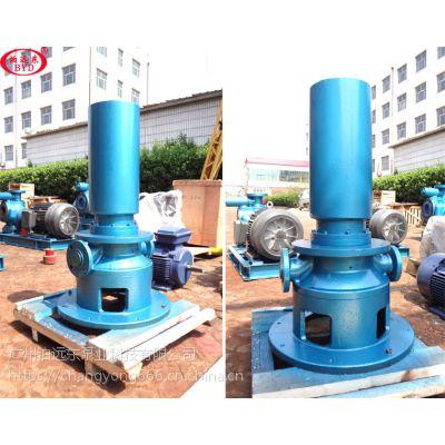 水电调速器油泵3GR70×6C2/3G70×6C2浸没式螺杆泵