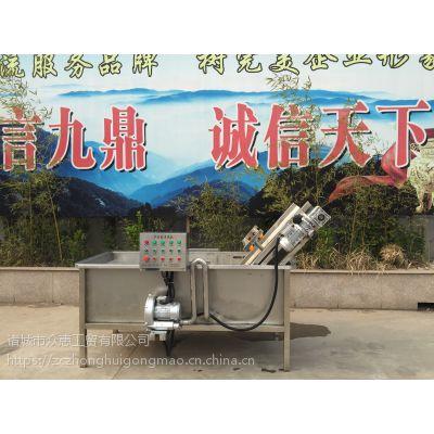 供应臭氧消毒清洗机 去农药残留清洗机 果蔬多功能去杂清洗机